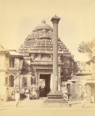 Jagannath Darshan Yatra